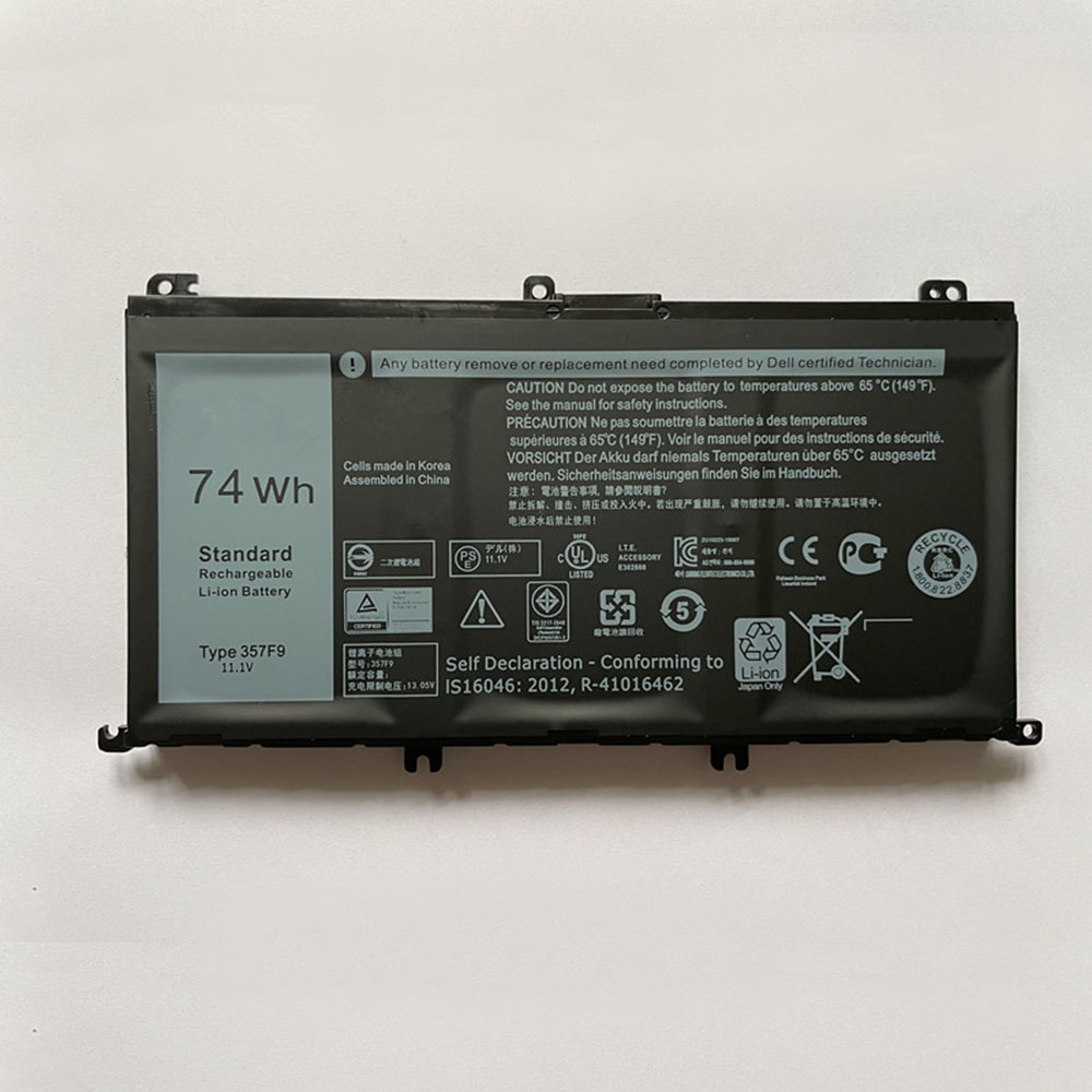 357F9 Batterie ordinateur portable