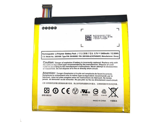 58-000092 Batterie ordinateur portable