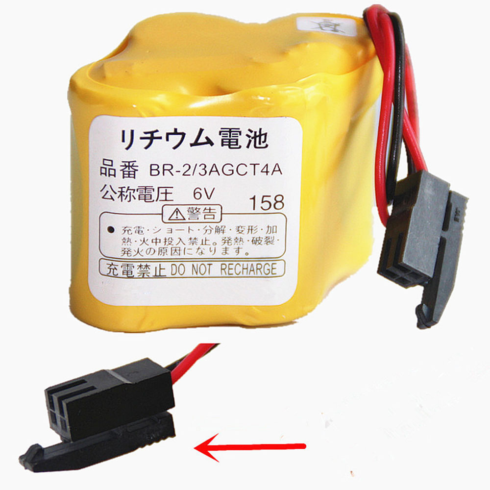A98L-0031-0025 Batterie ordinateur portable