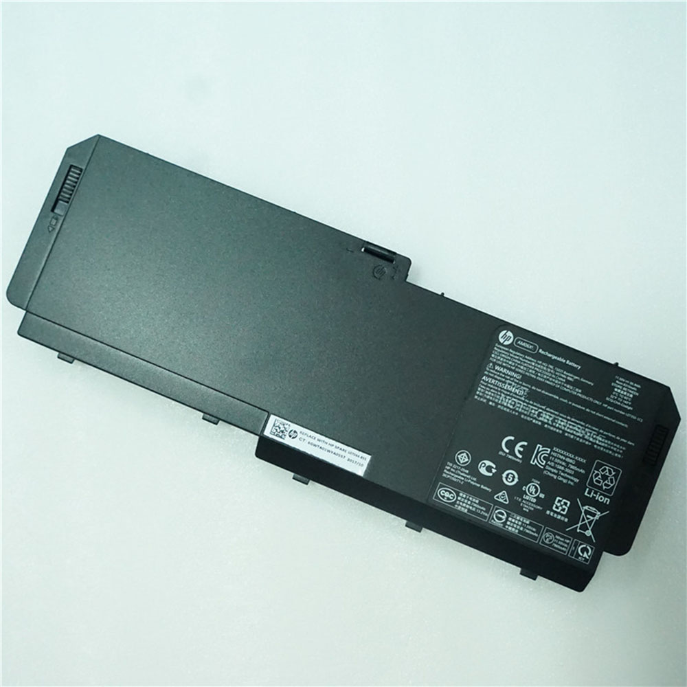 HSTNN-IB8G Batterie ordinateur portable