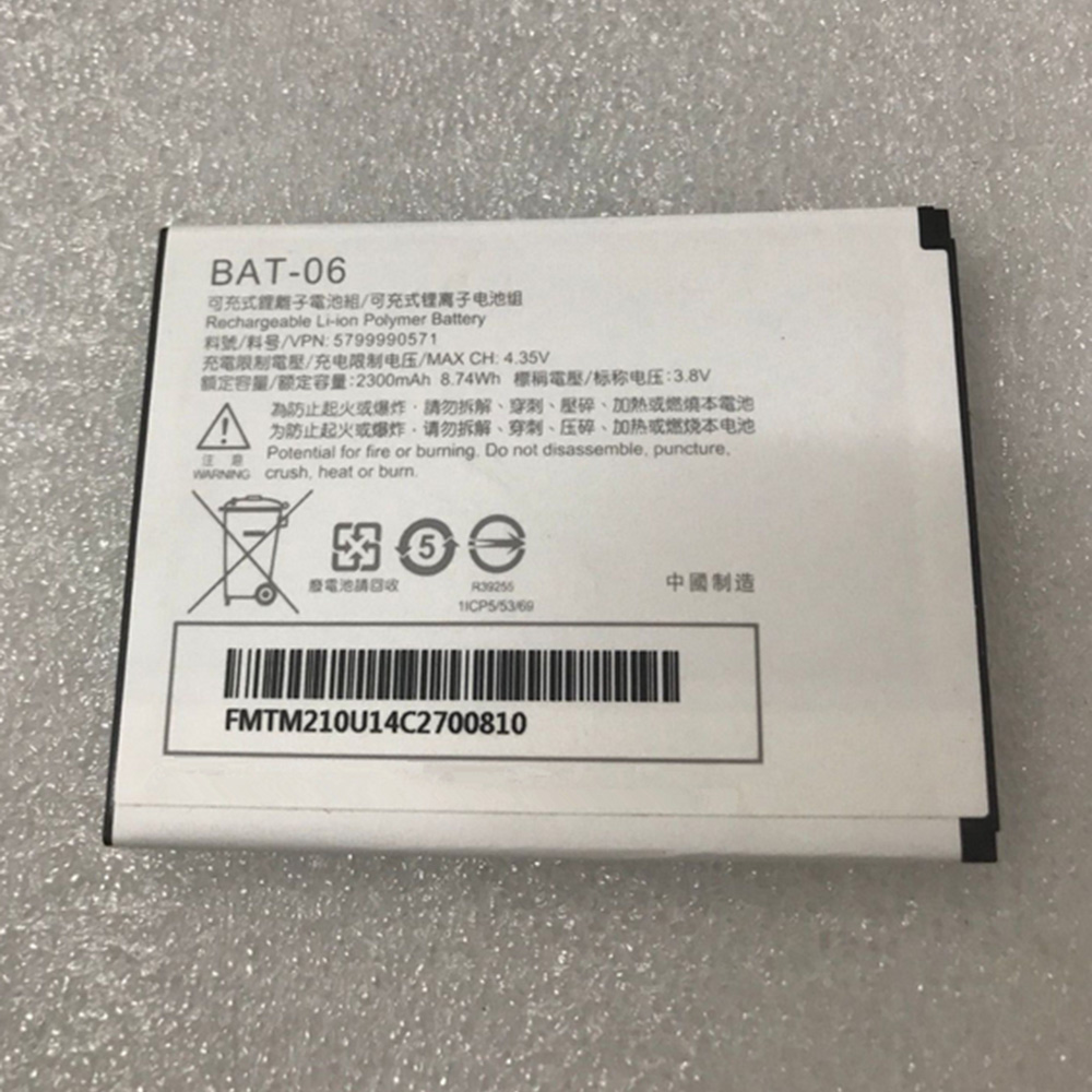 BAT-06 pc batterie