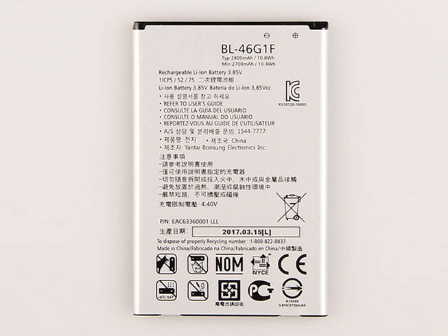 BL-46G1F Batterie ordinateur portable