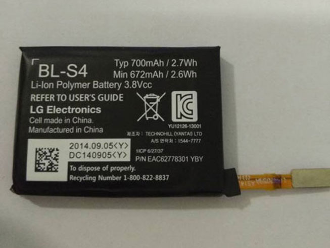 BL-S4 Batterie ordinateur portable
