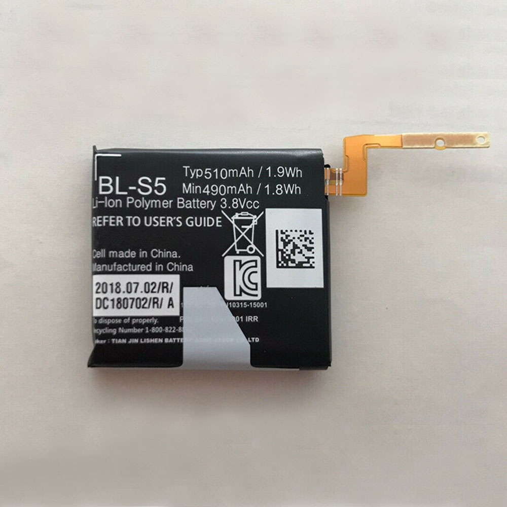 BL-S5 Batterie ordinateur portable