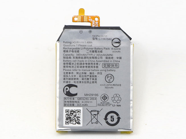 C11N1540 Batterie ordinateur portable