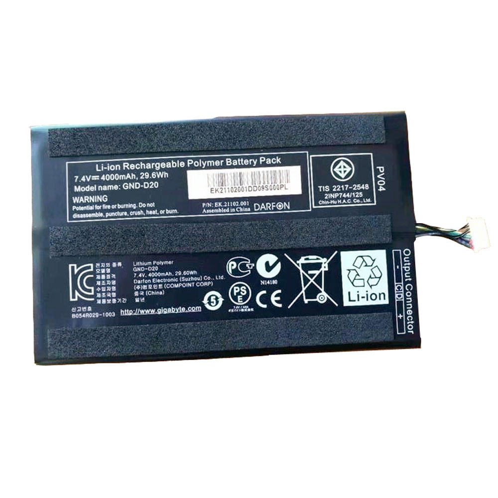 GND-D20 Batterie ordinateur portable
