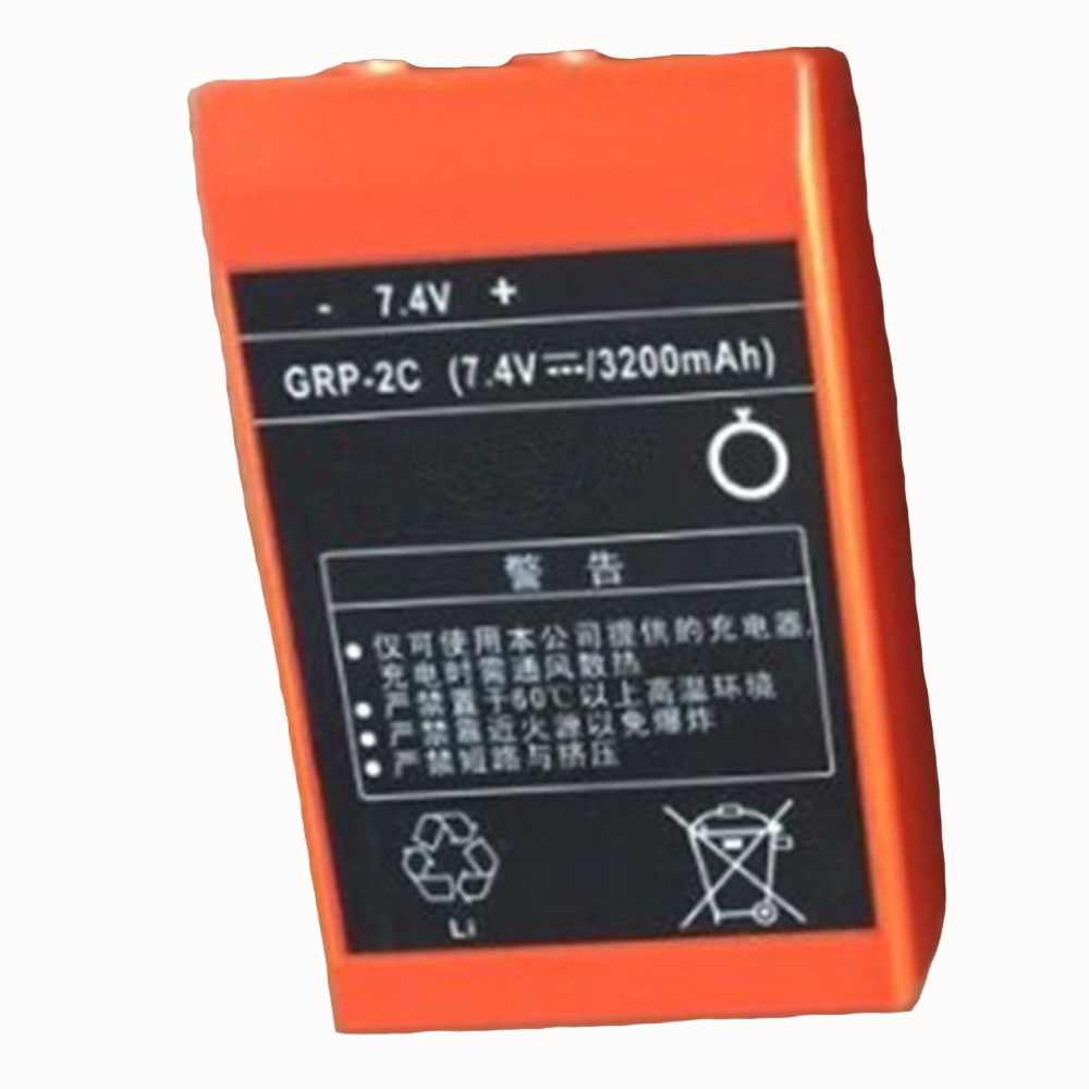 GRP-2C Batterie ordinateur portable