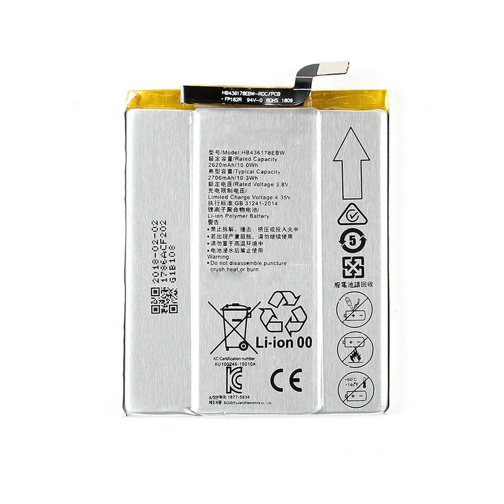 HB436178EBW Batterie ordinateur portable