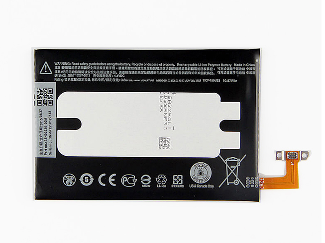 B0PGE100 Batterie ordinateur portable