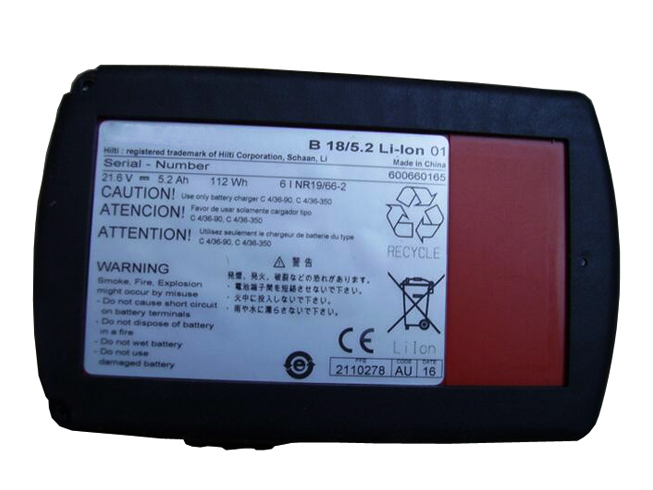 2116092 Batterie ordinateur portable