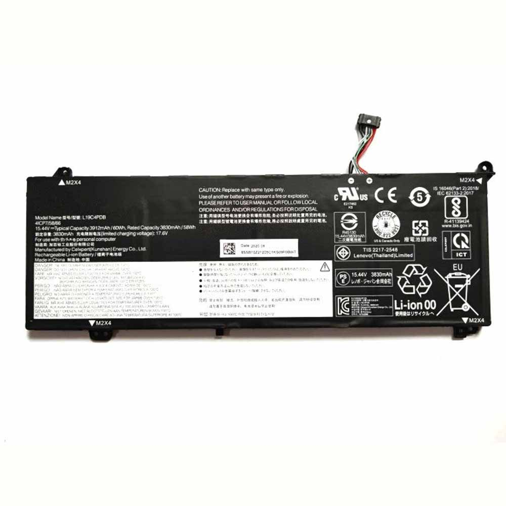 SB10Z21205C1K Batterie ordinateur portable