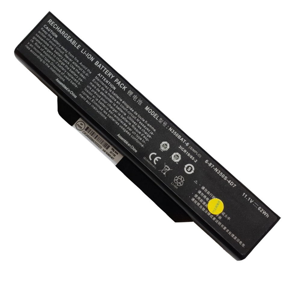 N350BAT-6 pc batterie