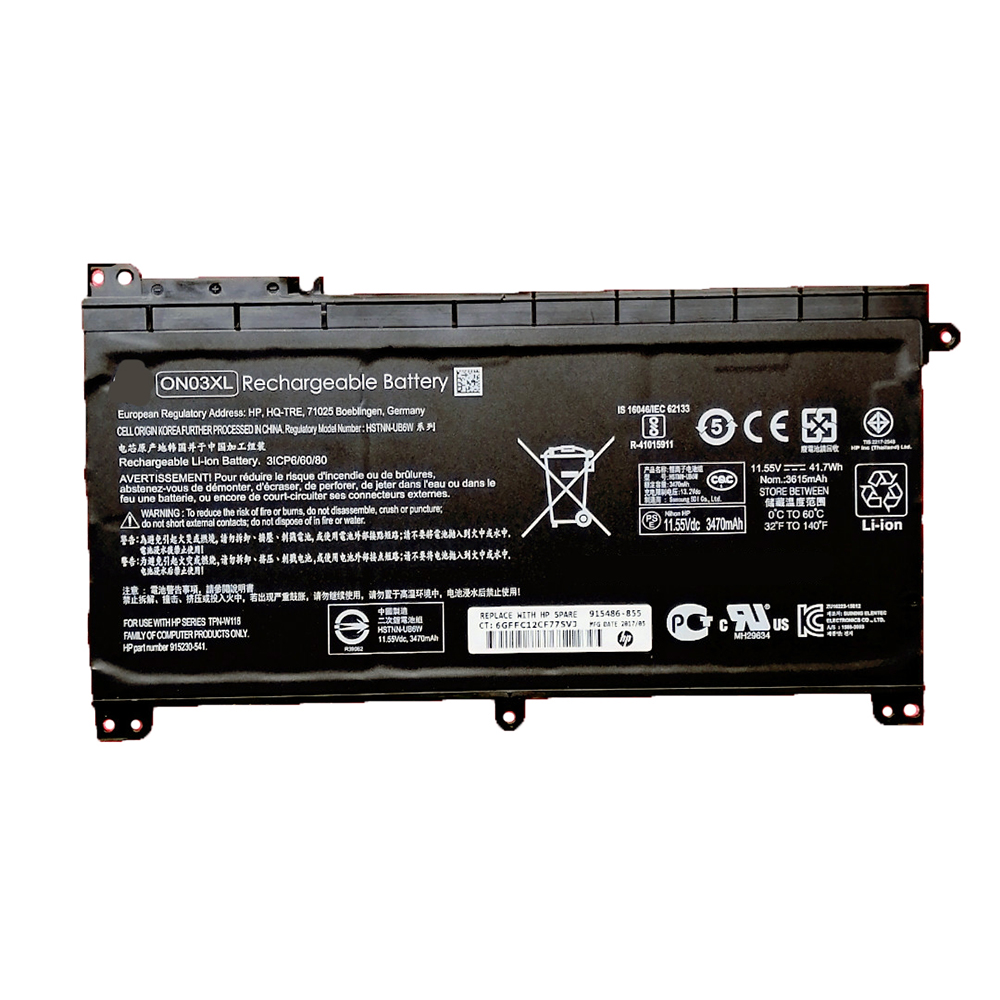 ON03XL Batterie ordinateur portable