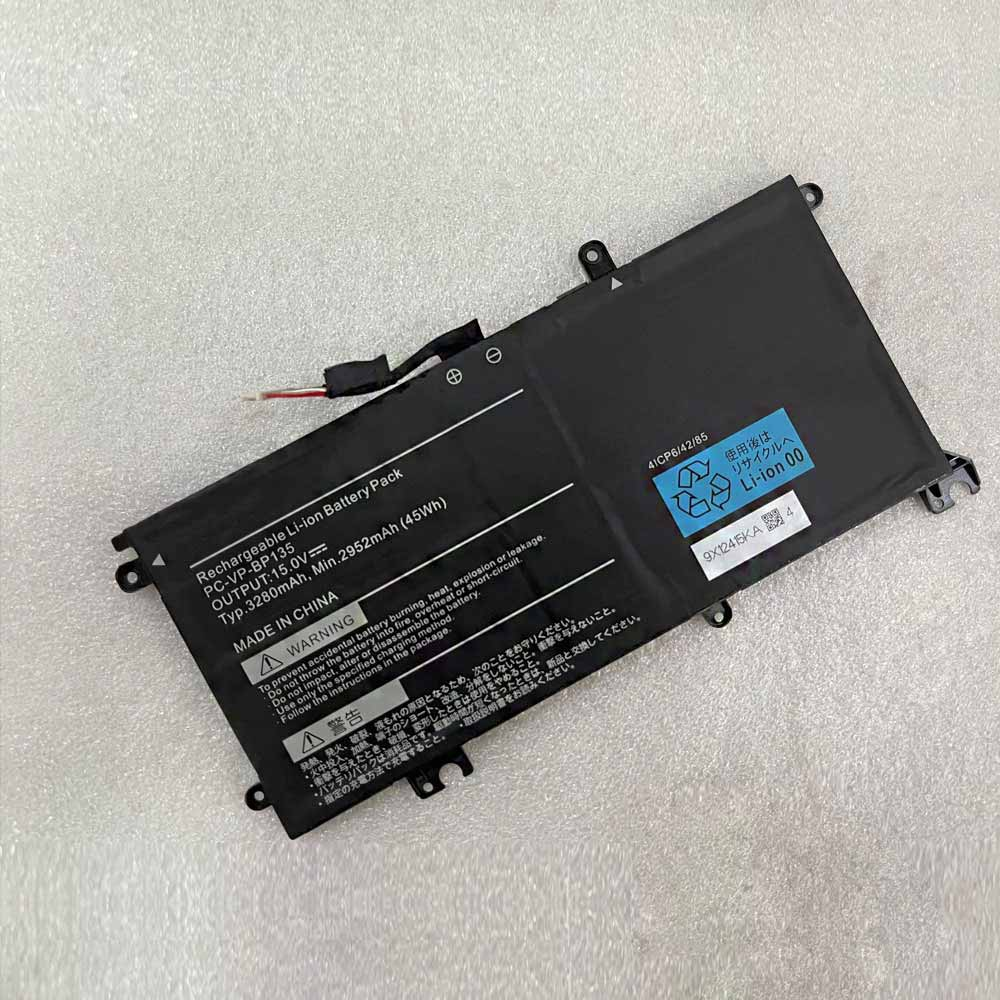 PC-VP-BP135 Batterie ordinateur portable