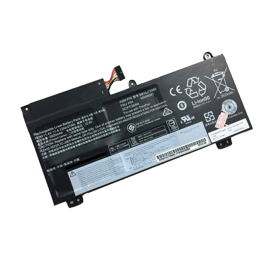 00HW040 Batterie ordinateur portable