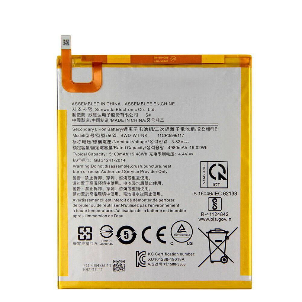 SWD-WT-N8 Batterie ordinateur portable