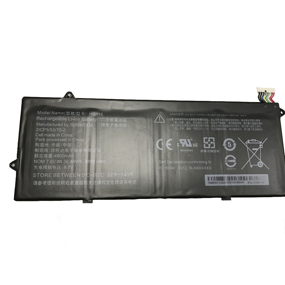 HQ116 Batterie ordinateur portable